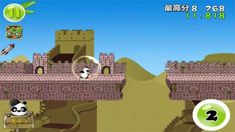 熊猫屁王游走之旅探险视频评测_我机网世界做羊汤图片