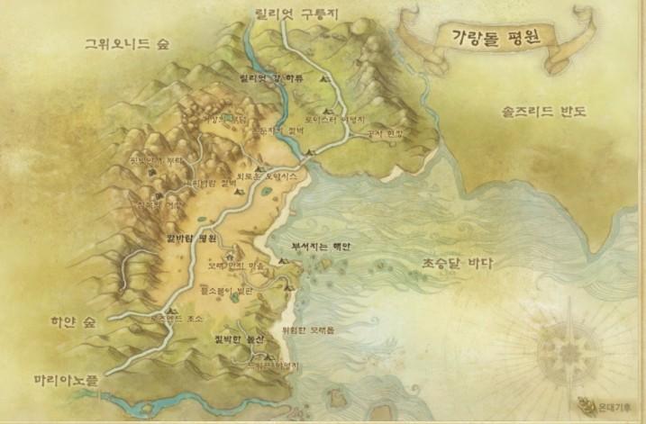 上古世纪世界地理整理 东西大陆地图资料