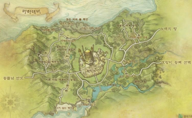 上古世纪世界地理整理 东西大