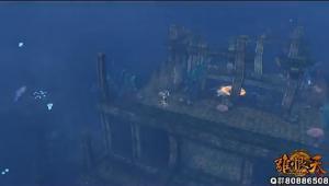 上古世纪新庞大海底遗迹副本面世 让人惊叹