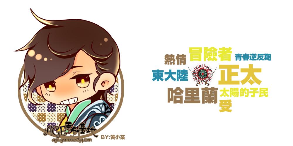 q版大头系列漫画完结篇 御姐范精灵女