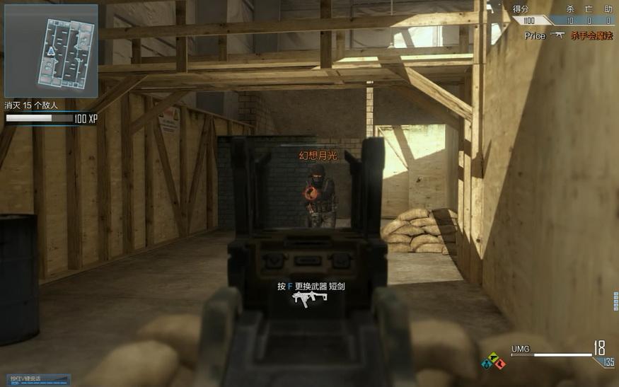 """超级玩家撰稿  在《使命召唤OL》前几次测试中备受玩家们喜爱的全息瞄镜,在终极内测中进行了修改,从外观上看,修改后的全息镜少了上面的""""天窗"""",视野更加开阔,使之成为真正意义上的""""全息镜""""。"""