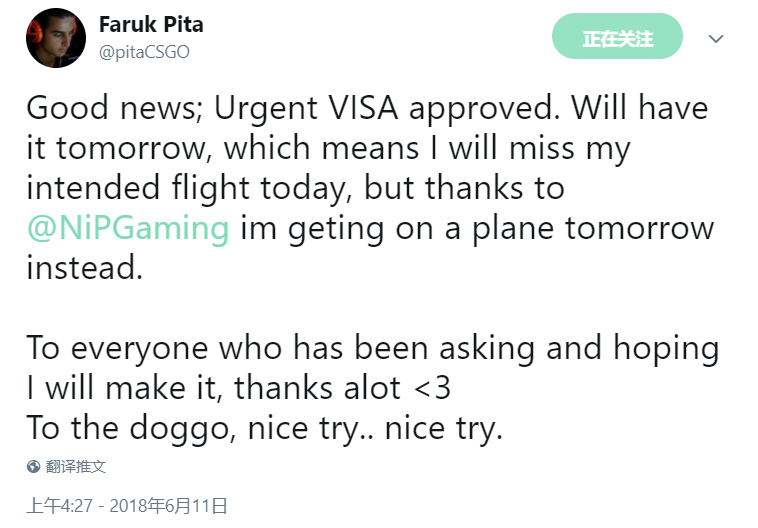 签证解决,NIP教练Pita确认来华