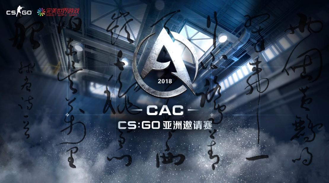 CAC首轮对阵出炉:天禄迎战VP,VG.Flash面对NIP