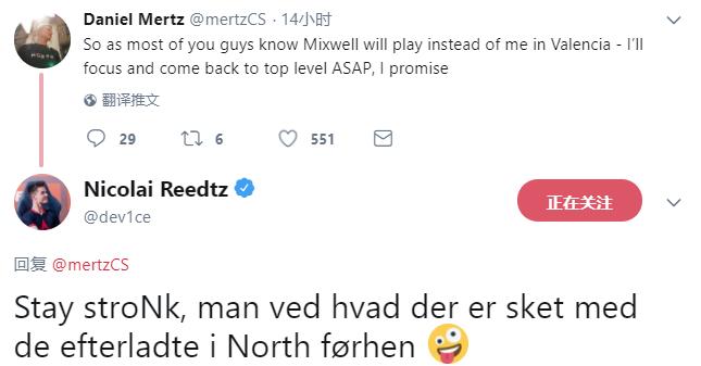 dev1ce发推鼓励mertz:你知道North挺过去的人吗