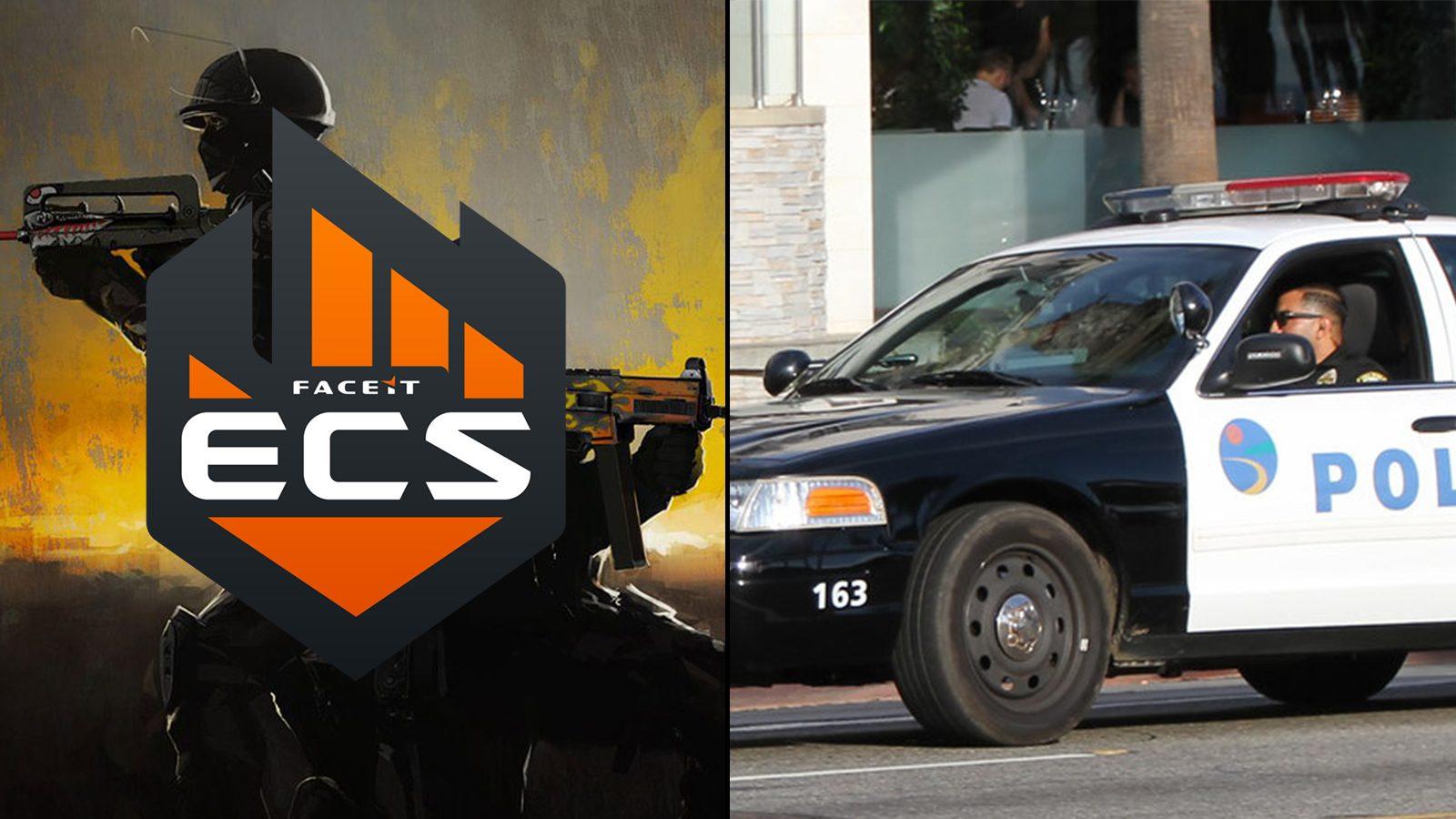 因转播大楼遭炸弹威胁 ECS预选赛直播被迫中断