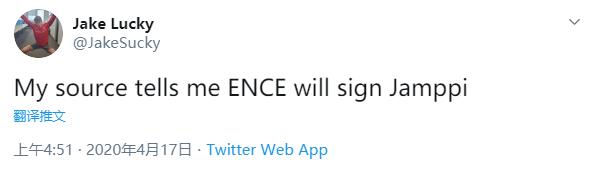 消息人士:ENCE有意签下Jamppi