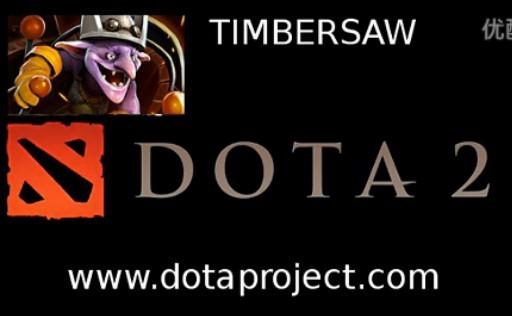 dota2英雄伐木机全部配音