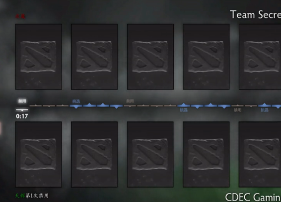 MLG总决赛B组CDECVSSecret#1视频回顾锻打视频圆钢图片