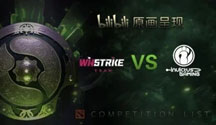 TI8小组赛 day1 IG vs Winstrike