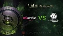 TI8小组赛 day1 IG vs Winstrike