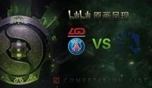 TI8小组赛 day1 liquid vs PSD.LGD