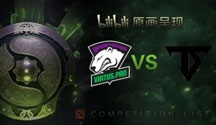 TI8小组赛 day1 VP vs Senenity