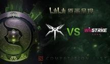TI8小组赛 day1 mineski vs winstrike