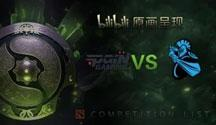 TI8小组赛 day1 pain vs newbee