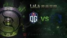 TI8小组赛 day1 OG vs Liquid