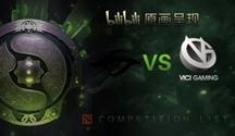 TI8淘汰赛 败者组第2轮 VG vs Secret