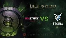 TI8淘汰赛 败者组第2轮 VGJ.S vs Winstrike