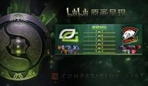 TI8淘汰赛 败者组第3轮 OpTic vs VP