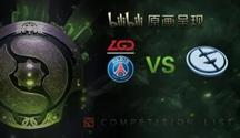 TI8淘汰赛 败者组决赛 PSG.LGD vs EG
