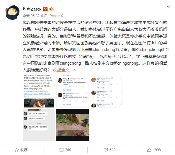 Skem与EE推特互相取关 翔哥发声质问V社不作为