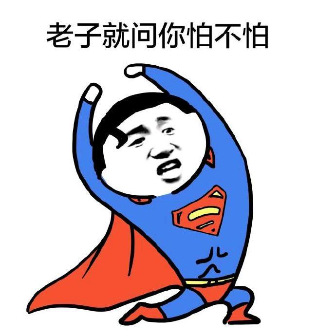 新年大盘点!谁才是中国队最强四号位