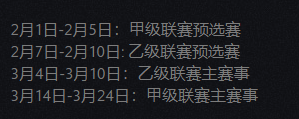 QQ截图20190110104603.png