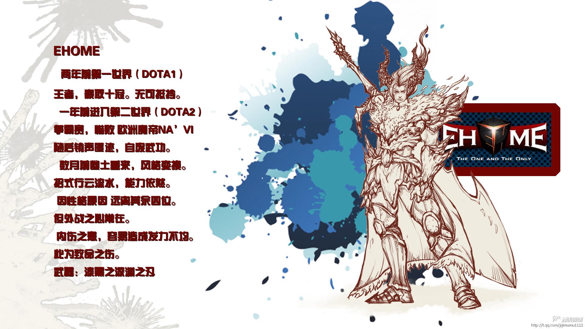 【木木手绘】dota2西雅图邀请赛 中国战队拟人