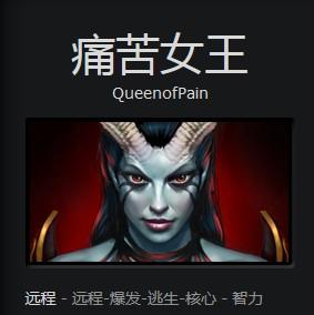 成神之路 痛苦女王为我尖叫图片