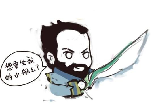 dota2萌妹子手绘:爱你就要为你画画