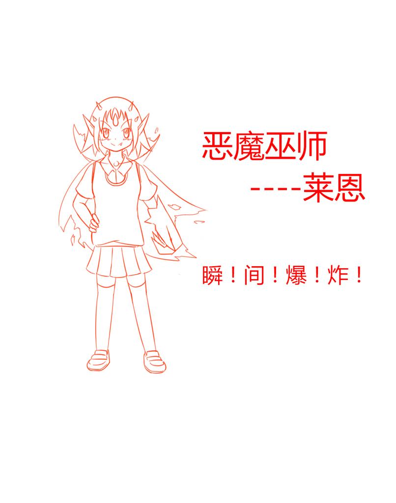 dota2极寒幽魂四格漫画 屌丝一辈子_乐乐简笔画