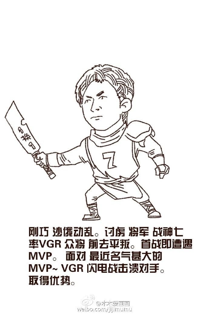 木木爱画画:来自EM的教诲 QO你学会了吗?_超级玩家游戏网
