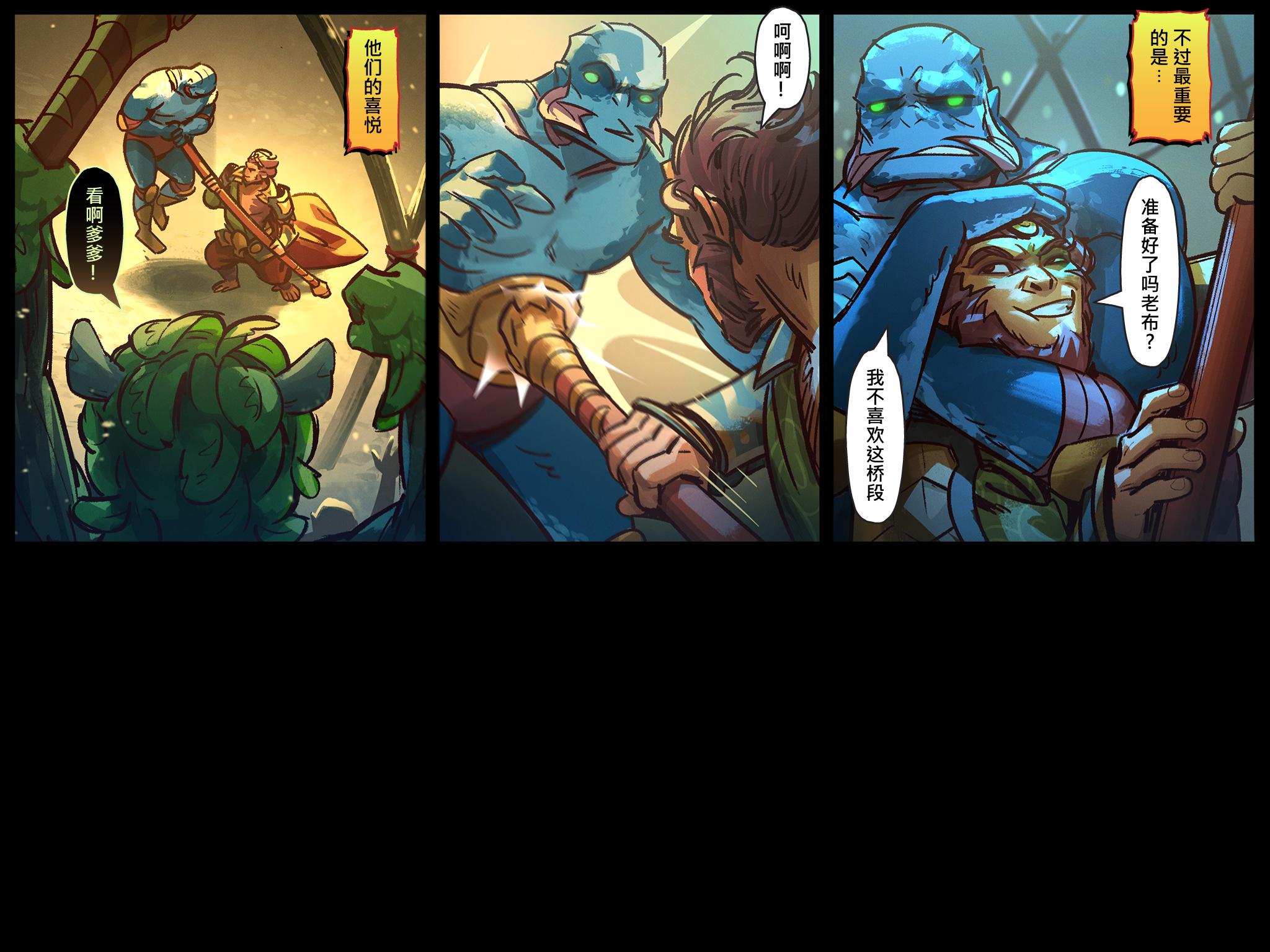 0新英雄彩蛋 齐天大圣漫画1 2合集图片