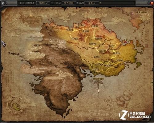 斗战神世界地图