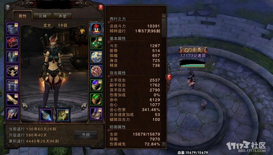 斗战神妖眼任务追踪关了,任务列表里找不到了为什么,怎么继续下去不