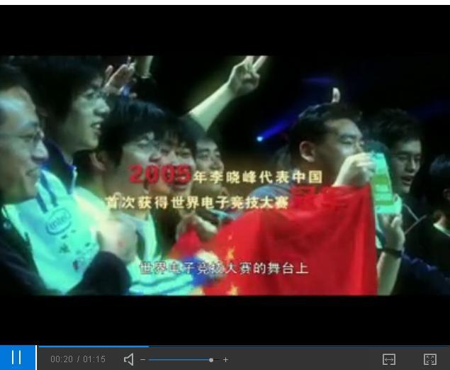 湖南卫视《我的中国梦》:当李晓峰成为sky预告片