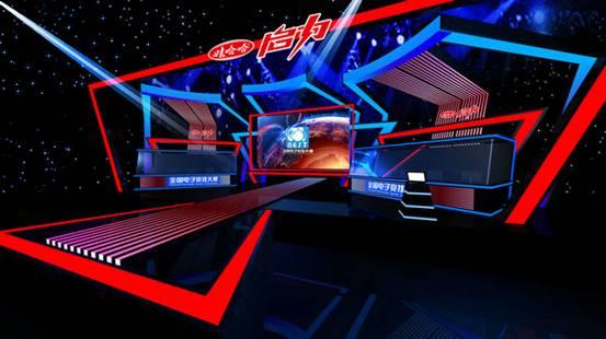 全国电子竞技大赛图标_英雄联盟NEST2015全国电子竞技大赛比赛直播