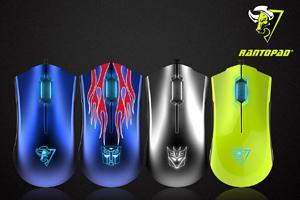 镭拓(Rantopad) FF专业游戏鼠标震撼上市
