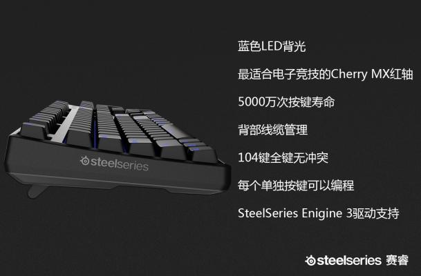 赠虚拟道具晒单拿QcK 赛睿APEX M500电竞键盘京东首发