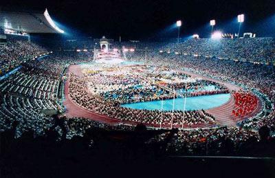 首爾奧林匹克體育場