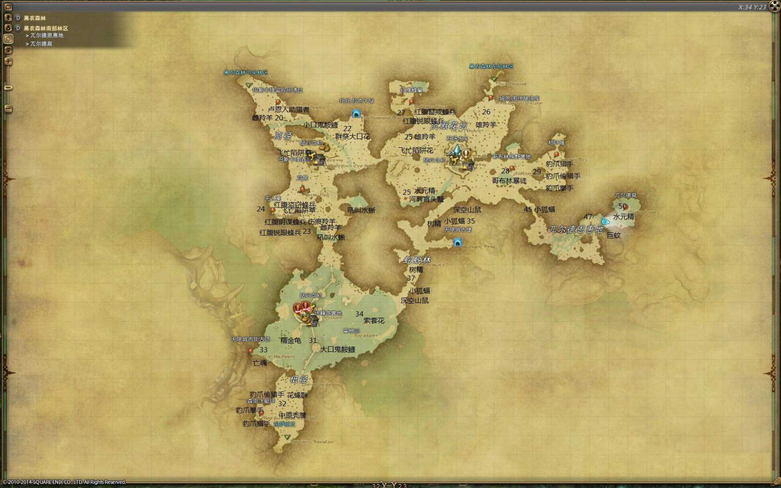 《最终幻想14》地图: 黑衣森林南部区域