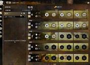 激战2直伤型游侠加点及玩法视频攻略