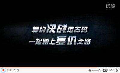 《激战2》决战迈古玛:魔幻史诗再临 踏上复仇之路