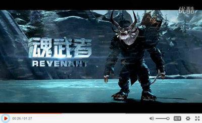 迷雾中归来的勇士 《激战2》资料片新职业魂武者