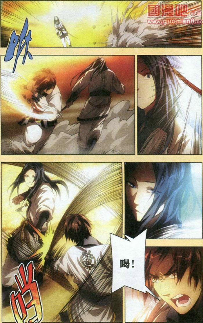 作品《剑灵》漫画连载第一话米二漫画_剑灵_童年r18国产图片