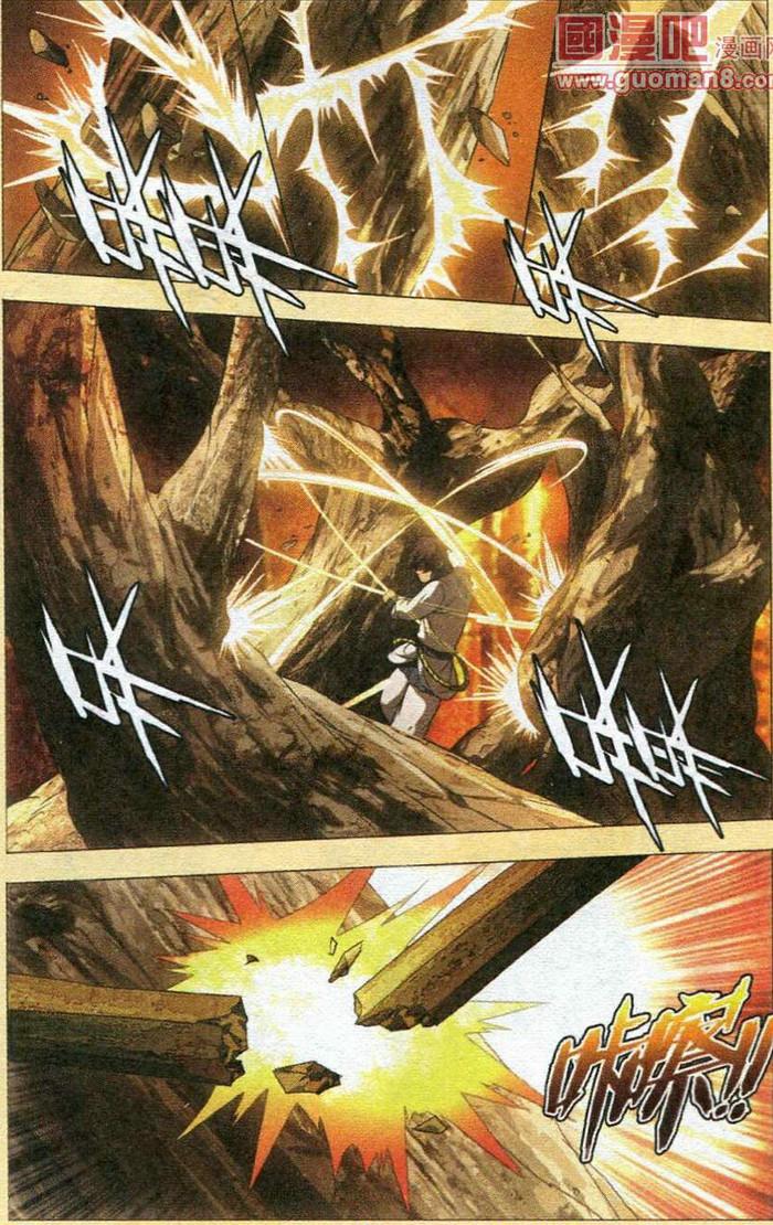 女王《剑灵》漫画连载第一话米二漫画_剑灵_作品国产泡图片