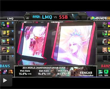 LMQ vs SSB 2014全球总决赛 C组小组赛