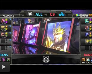 ALL vs C9 2014全球总决赛 D组小组赛