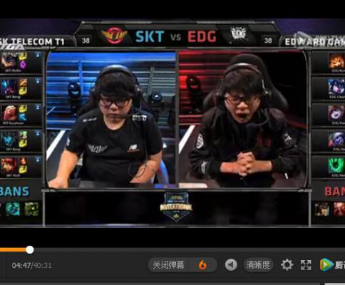 MSI季中邀请赛循环赛视频 EDG vs SKT