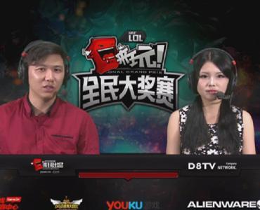 来玩全民大奖赛0810 红领巾VSMOD